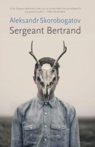 Sergeant Bertrand, Cossee, Amsterdam, 2016