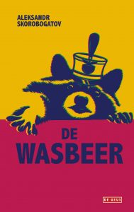 De wasbeer, Aleksandr Skorobogatov, DE GEUS, The Netherlands, 2020